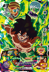 SUPER DRAGON BALL HEROES UM7-070 Broly : BR