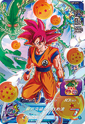 SUPER DRAGON BALL HEROES UM7-CP1 Son Goku
