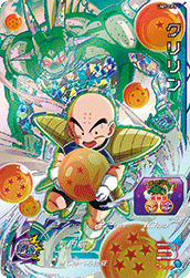 SUPER DRAGON BALL HEROES UM7-CP2 Krillin