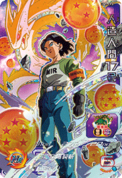 SUPER DRAGON BALL HEROES UM7-CP3 Android 17