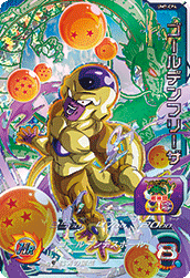 SUPER DRAGON BALL HEROES UM7-CP4 Golden Frieza
