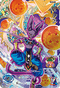 SUPER DRAGON BALL HEROES UM7-CP5 Beerus