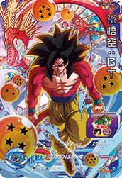 SUPER DRAGON BALL HEROES UM7-CP6 Son Goku : GT