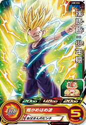 SUPER DRAGON BALL HEROES UM8-002 Son Gohan : Shounenki