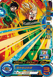 SUPER DRAGON BALL HEROES UM8-003 Son Gohan : Seinenki