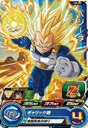 SUPER DRAGON BALL HEROES UM8-004 Vegeta