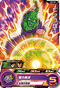 SUPER DRAGON BALL HEROES UM8-005 Piccolo