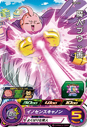 SUPER DRAGON BALL HEROES UM8-007