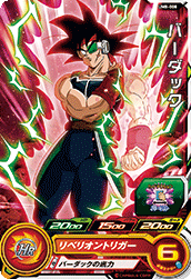SUPER DRAGON BALL HEROES UM8-008 Bardock