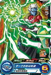 SUPER DRAGON BALL HEROES UM8-009