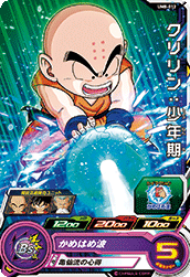 SUPER DRAGON BALL HEROES UM8-012
