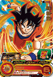 SUPER DRAGON BALL HEROES UM8-014 Son Goku