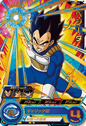 SUPER DRAGON BALL HEROES UM8-016