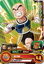 SUPER DRAGON BALL HEROES UM8-017