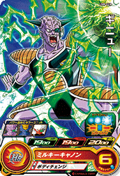SUPER DRAGON BALL HEROES UM8-018