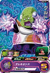 SUPER DRAGON BALL HEROES UM8-020