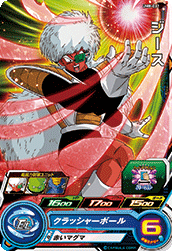 SUPER DRAGON BALL HEROES UM8-021