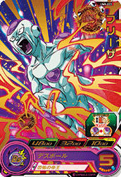 SUPER DRAGON BALL HEROES UM8-023