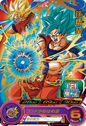 SUPER DRAGON BALL HEROES UM8-024 Son Goku