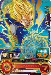 SUPER DRAGON BALL HEROES UM8-025 Vegeta