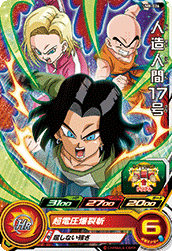SUPER DRAGON BALL HEROES UM8-026