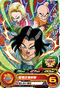 SUPER DRAGON BALL HEROES UM8-026 Android 17