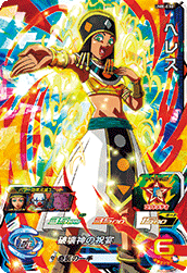 SUPER DRAGON BALL HEROES UM8-030 Helles