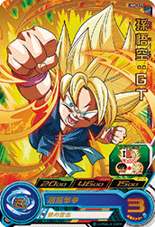 SUPER DRAGON BALL HEROES UM8-037
