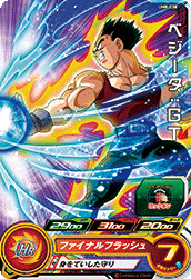 SUPER DRAGON BALL HEROES UM8-038 Vegeta : GT