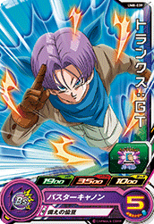 SUPER DRAGON BALL HEROES UM8-039