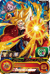 SUPER DRAGON BALL HEROES UM8-040