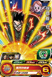 SUPER DRAGON BALL HEROES UM8-041 Son Gohan : Xeno