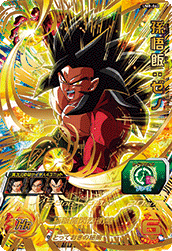 SUPER DRAGON BALL HEROES UM8-042 Son Gohan : Xeno