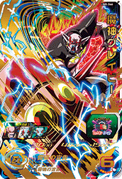 SUPER DRAGON BALL HEROES UM8-046 UR