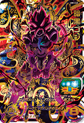SUPER DRAGON BALL HEROES UM8-048 UR
