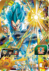 SUPER DRAGON BALL HEROES UM8-050 Vegeta