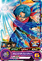 SUPER DRAGON BALL HEROES UM8-051