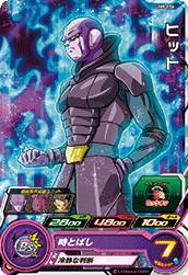 SUPER DRAGON BALL HEROES UM8-056