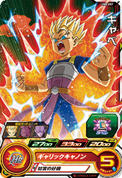 SUPER DRAGON BALL HEROES UM8-057