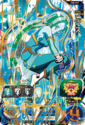 SUPER DRAGON BALL HEROES UM8-059 UR