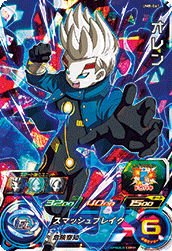 SUPER DRAGON BALL HEROES UM8-061 Oren