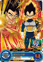 SUPER DRAGON BALL HEROES UM8-063