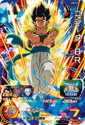 SUPER DRAGON BALL HEROES UM8-064