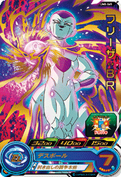 SUPER DRAGON BALL HEROES UM8-065