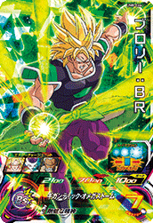 SUPER DRAGON BALL HEROES UM8-066 Broly : BR