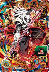 SUPER DRAGON BALL HEROES UM8-069 UR