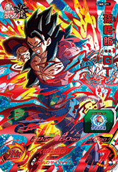 SUPER DRAGON BALL HEROES UM8-071 UR
