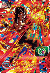 SUPER DRAGON BALL HEROES UM8-072 UR