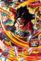 SUPER DRAGON BALL HEROES UM8-073 UR Vegetto : Xeno