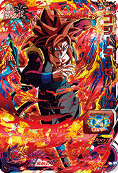 SUPER DRAGON BALL HEROES UM8-074 UR Gogeta : Xeno